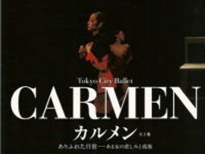 bl_carmen10
