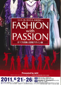inf_fashion with passion1