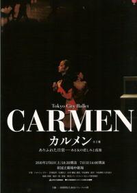 inf_carmen