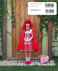 book_kids%20costume2