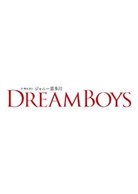 inf_dreamboys2016