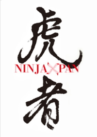 ninjapan